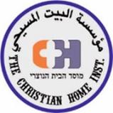 בית נוצרי.png