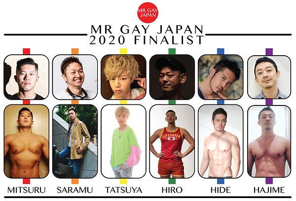 2020 MR GAY JAPAN FINALIST rainbow.jpeg