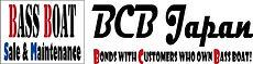BCBロゴ.jpg