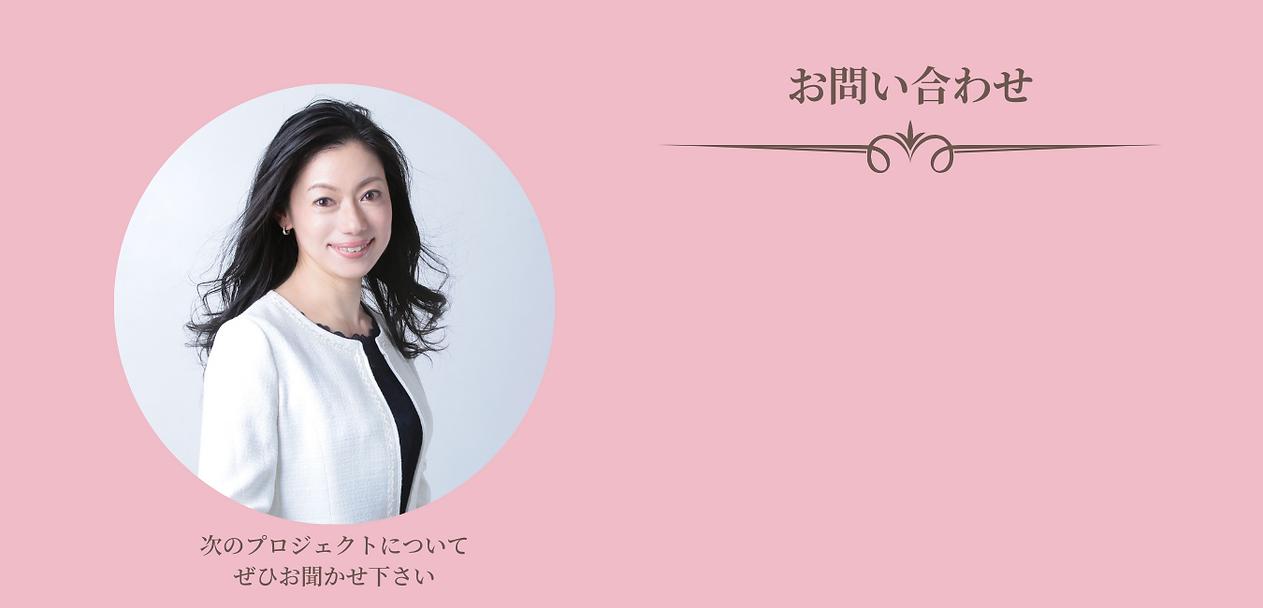 藤村由紀子
