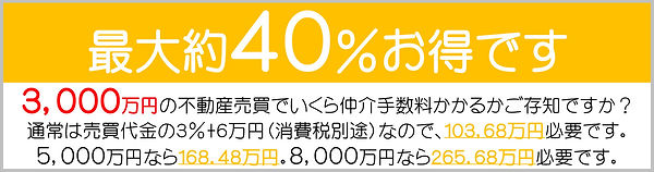 株式会社ライフコンサルティングは家主さまの味方です。大阪市の不動産のご相談は株式会社ライフコンサルティングへ