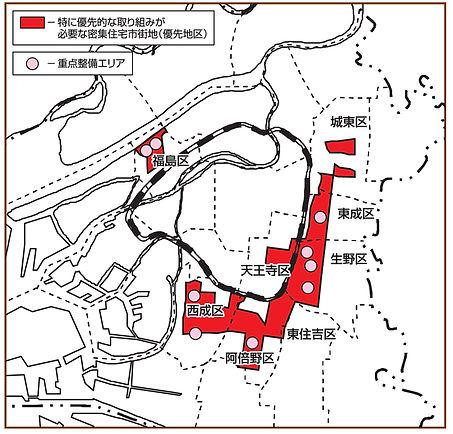 大阪市の解体補助制度