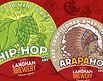 Langham Brewery