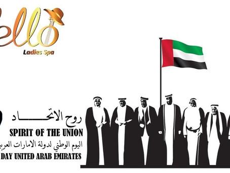 UAE National Day 49 Offer