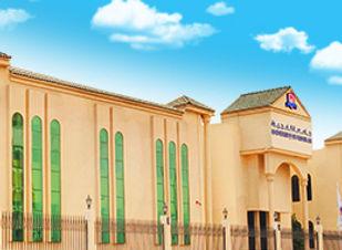 university fujaira.jpg