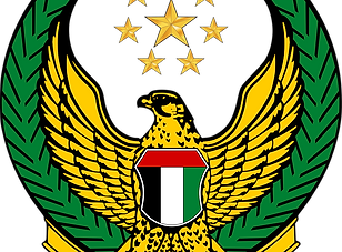 uae army.png