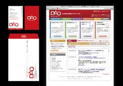 ロゴデザイン・ホームページ・ツールデザイン