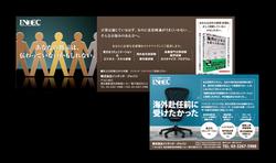 新聞広告デザイン