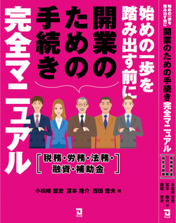 doyukan_book_design_01_2016