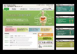 特設サイト デザイン