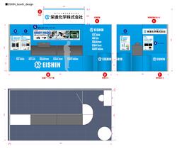 イベントブース デザイン