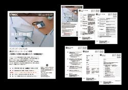 リーフレット 企画・デザイン