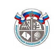 vserossijskaya-olimpiada-shkolnikov.jpg