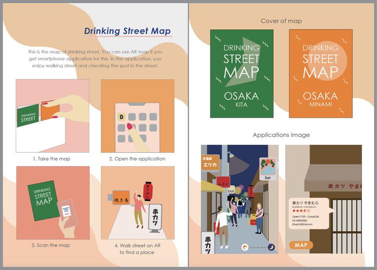 Japonism Ideas