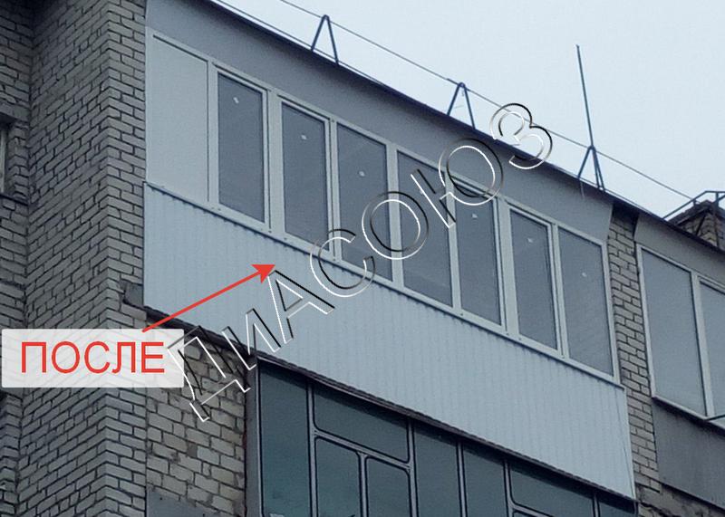 Балкон Белгород ПОСЛЕ