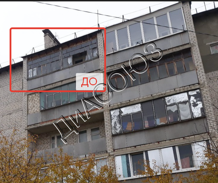 Балкон Белгород ДО