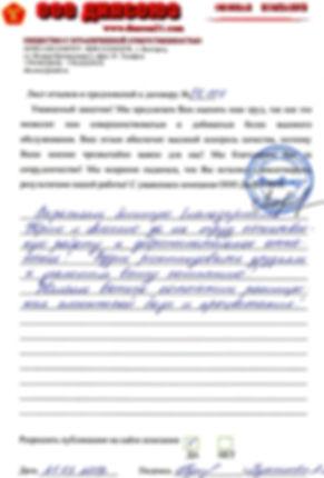 PDNSimmKBlo (1).jpg