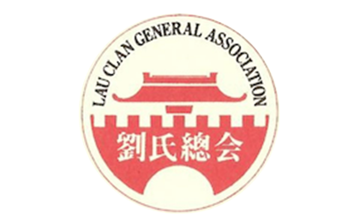 Lau Clan General Association