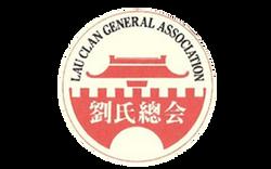 Lau Clan General Association
