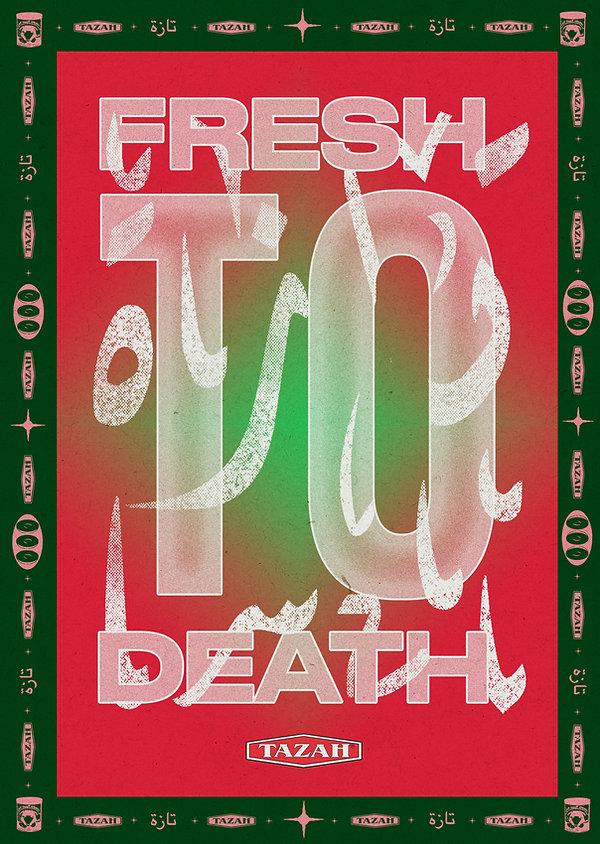 fresh2death_textured.jpg