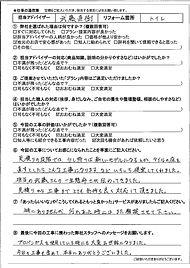 千島邸 トイレ.jpg