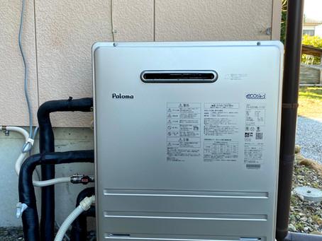 デザインも機能も◎ パロマ・エコジョーズ ガス給湯器リフォーム 日高市南平沢
