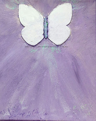 My Level's Too High by Shari P Kantor spkcreative.com abstract purple butterfly