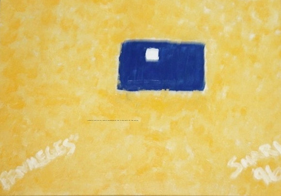 Privileges by Shari P Kantor spkcreative.com abstract blue and yellow architectural landscape