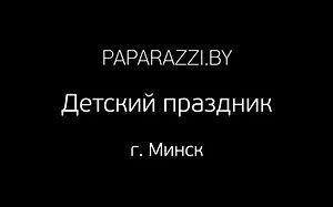 Аренда фотобудки Минск. Отзыв
