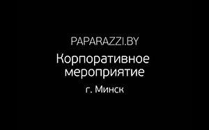 Фотобудка в аренду Минск. Отзыв