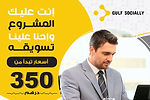 833abe99-3e9c-459b-9632-267d3d9d9f55_edi