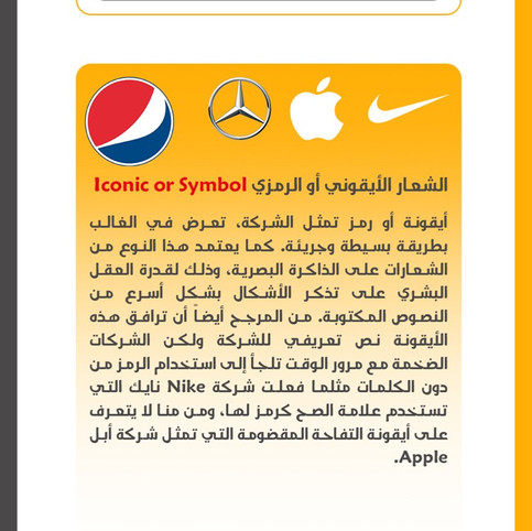 Icons Type
