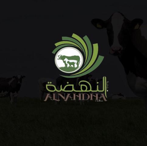 Al Nahda Mobile App