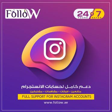 Follow.Ae