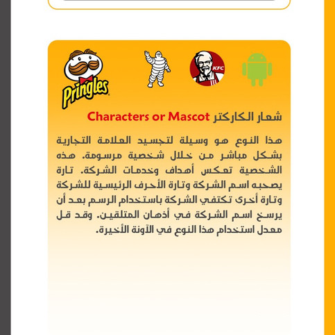 Character Type