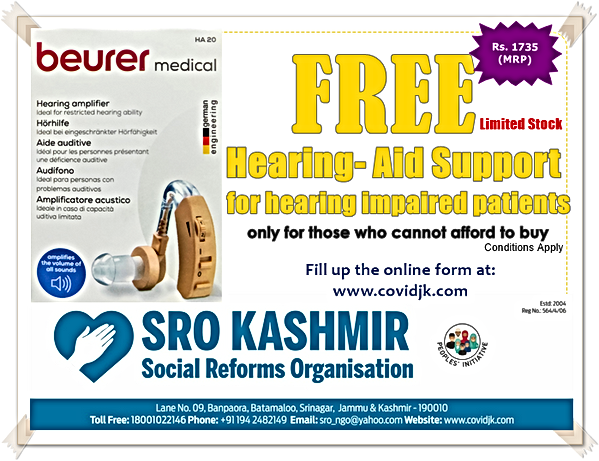 Flyer Hearing Aid.png