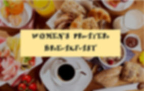 Women's Prayer Breakfast-Website.jpg