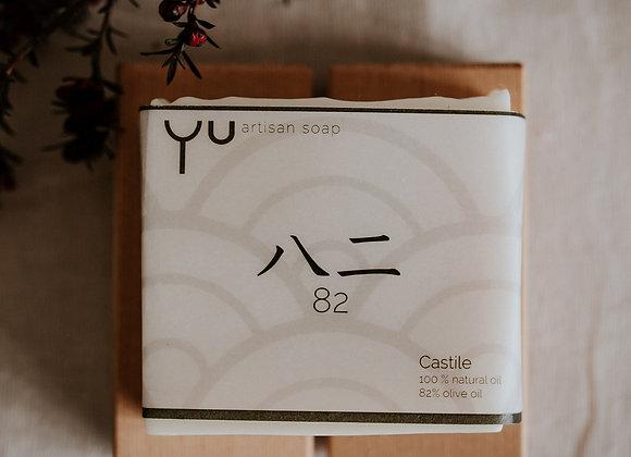 82 八二 Castile soap