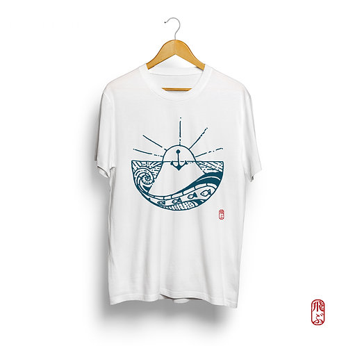 Umi Maru