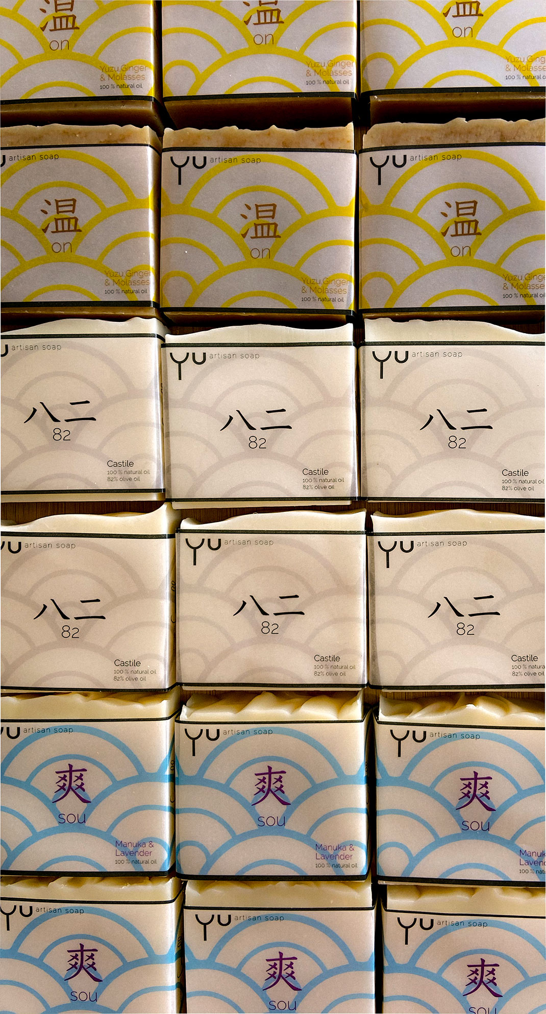 wall of soap.jpg
