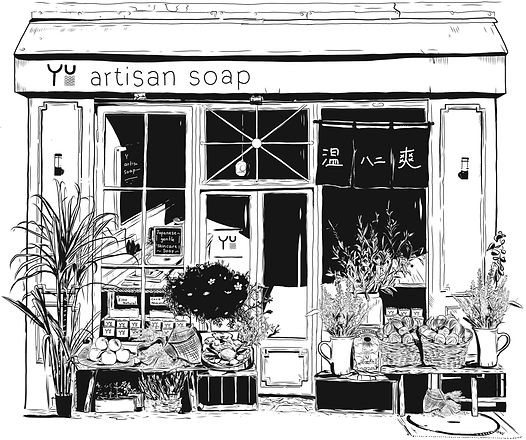 Yu artisan soap shop website.jpg