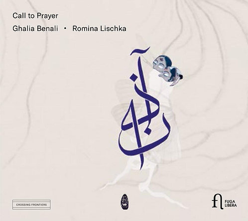 Call to Prayer Ghalia Benali