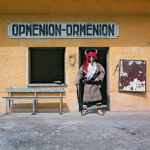 Evritiki  Zygia Opmenion-Ormenion