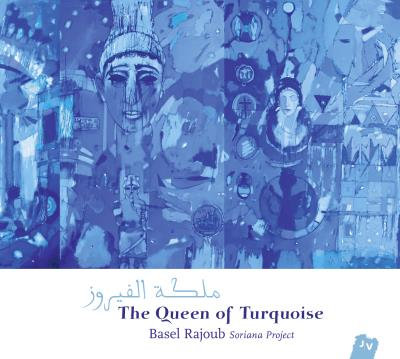 Basel Rajoub the Queen of Turquoise