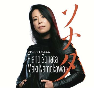 GLASS Sonate pour piano Maki Namekawa Vinyle