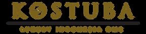 kostuba logo 2019- gold line.png