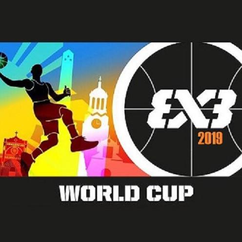 FIBA WORLD CUP XI'AN (U23)