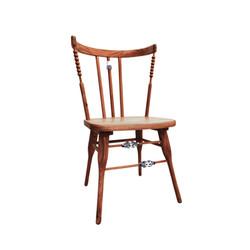 Motif chair