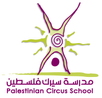 03_PalestinianCircusSchool.png