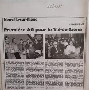 1991 - 1ère AG du VSA